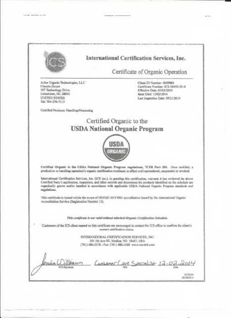 USDA有機認證480X640