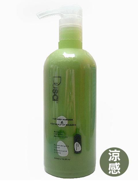 度莎桑白皮頭皮調理素-涼500ml