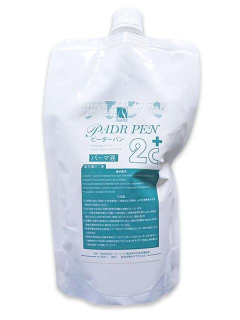 比得潘水質感 2C+ 縮毛矯正 第二劑 受損修護