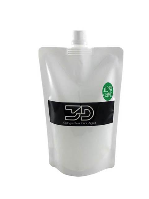 3D超級生化燙髮液-正常2劑