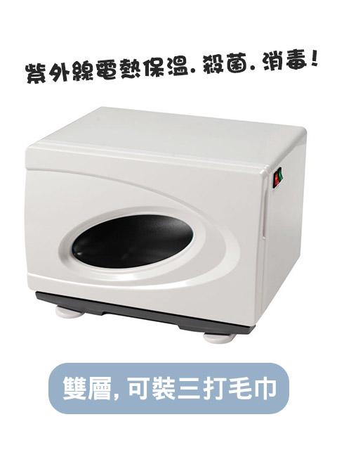 KT-9136毛巾消毒箱(三打裝)