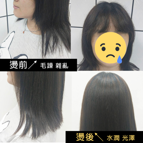 水潤髮妝燙系列 - 抗拒髮1劑(1H) 1000ml