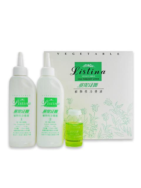 麗思汀娜植物性冷燙液-3劑式