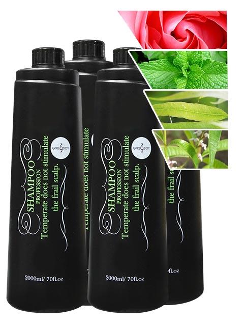GB精油專業洗髮精2000ml